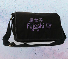 Fujoshi Messenger Bag - Yaoi Fangirl BL Anime Manga shoulder bag purse crossbody