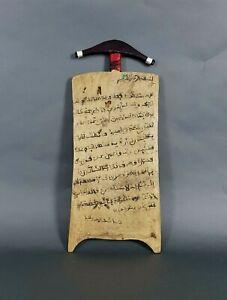 ISLAMIC (QURANIC/KORANIC) WRITING BOARD/ QURANIC WRITING TABLET ,ALLO, LAWH W6