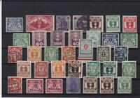 germany danzig stamps ref r14052
