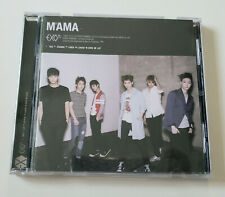 EXO M 1st Mini Album MAMA Chinese Version China Press CD - NO Photocard