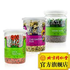 Bei Jing TongRenTang【枸杞菊花决明子茶 三罐组合】Lycii Fructus/Chrysanthemi Flos/Cassiae Semen