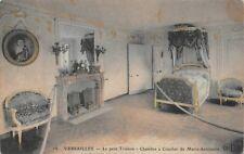 Versailles il Petit trianon Camera un tramonto Maria Antoinette