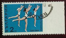 BULGARIA 1969, NATIONAL SPARTAKIAD, 2 ST. GYMNAST. ERROR, RIGHT IMPERFORATE, CTO