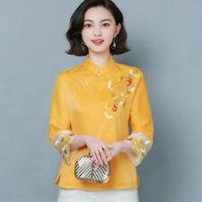 Womens Chinese Tang Dynasty Tops Embroidered Floral Slim Fit Blouses Shirt New L