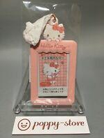 Sanrio Hello Kitty Official Photo Card Case Key Holder