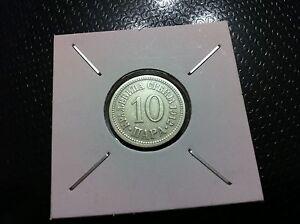 Serbia COIN- YUGOSLAVIA- 10 Para, 1912-  Copper-Nickel !!!!