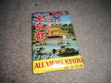 LOT of 18 KYOTO JAPAN chrome postcards