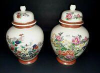 Vintage Satsuma Porcelain Floral Ginger Jar/Urn Vase Made In Japan Lot of 2