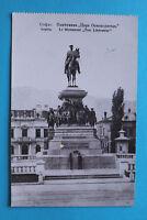 Bulgarien AK Sofia 1910-20 Monument Tsar Liberateur Zar Denkmal Gebäude Häuser