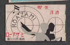 Ancienne   étiquette Allumettes   Japon     WWW510 Danse Femme Homme