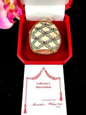 Nib Sarah Faberge St. Petersburg Collection Aqua Silk Precious Stone Ornament