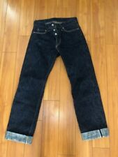 17.5oz pure blue Japan jeans denim Natural Indigo