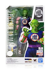 Bandai S.H.Figuarts Dragon Ball S.H.Figuarts King Piccolo Figure In Stock USA
