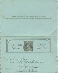 1800's QV  5c Lettercard Used  Both side shown Nice Used Example
