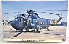 """1/48  HASEGAWA UH-3H Seaking """"VIP Transporter """""""