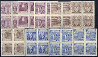 Sellos de España 1944 nº 974/982 Milenario de Castilla Bloque de cuatro 02