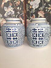 Old Chinese Porcelain Lidded Jar, Cobalt Blue White Late 18th Century, Med. Size