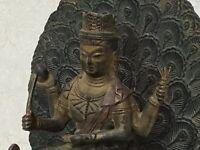 Y2239 Statua Metallo Mahamayuri Buddista Figura Statuina Giapponese Vintage