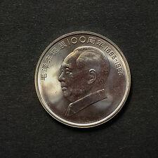 """China CHINESE 1 YUAN 1993 """"100th Anniversary of Birth of Mao Tse-tung """" UNC COIN"""