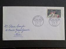 FRANCE 1963, CACHET FDC 1° JOUR, PHILATELIC PARIS, VF