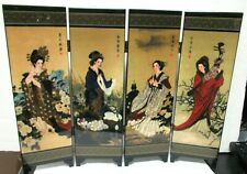 CHINESE PAINTED LACQUER GEISHA GIRLS FOUR PANEL SCREEN SIGNED IN ORIGINAL BOX