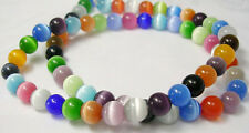 50 x Cat's Eye Beads - Round 6mm - Mixed Colour