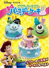Re-Ment Miniature Disney Pixar Toy Story Monster Inc Birthday Cake Full set of 6