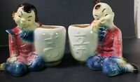 Vintage Chinese Couple Ceramic Figurine Planters Royal Copley Set  Made in USA
