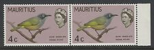 "MAURITIUS SG319v5 1965 4c DEFINITIVE SHOWING ""BROKEN RIGHT HAND CLAW"" MNH"