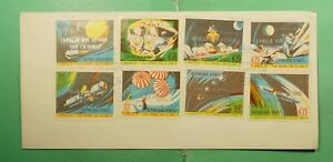 DR WHO 1971 HAITI FDC SPACE OVPT IMPERF COMBO  g13716