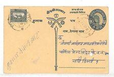 WW129 Nepal Postcard 1877