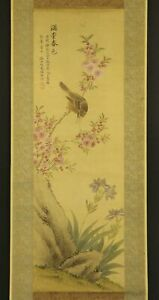 "JAPANESE HANGING SCROLL ART Painting ""Bird and Flower"" Tsubaki Chinzan  #E4575"