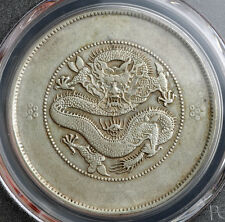 1911, China, Yunnan Province. Silver Dragon Dollar Coin. 4 Circles! PCGS XF+