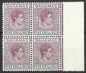 BAHAMAS KGV1 1942 5s RARE MARGINAL BLOCK (SG 156b) MINT