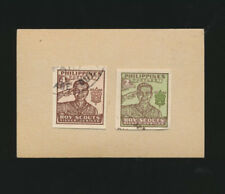 Boy Scouts 25th Anniversary Philippines #528 - 529 Used Imperforate Set 1948