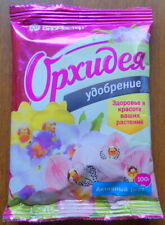 Water-soluble fertilizer orchid, 100g .