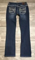 Maurices Women's LowRise Thick Stitch Embroider Skinny Boot Jeans 3/4 R EUC G5