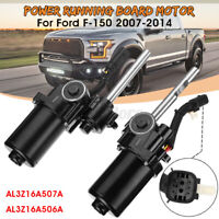 Front Power Running Board Motor For Ford F-150 2007-2014 AL3Z16A507A AL3Z16A506A