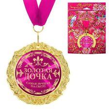 Medaille in einer Wunschkarte Geschenk Souvenir auf russisch Золотая Дочка