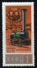 STAMP /  TIMBRE RUSSIA / RUSSIE / NEUF N° 4473 ** LOCOMOTIVE A VAPEUR