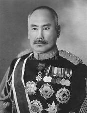 "Japanese Army General Hasegawa Yoshimichi 7x5"" Reprint Photo"