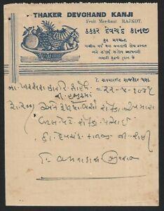 India 1945 illustrated letterhead FRUIT MERCHANT Rajkot