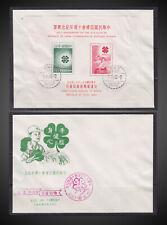 07 .12.1962 TAIWAN FDC FARMERS AND 4H CLUB EMBLEM SOUVENIR S SCT1364a MI.BLOCK13