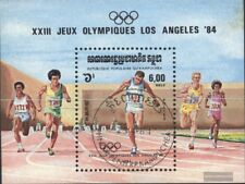 Cambodia block137 (complete issue) used 1984 olympic. Summer ´8
