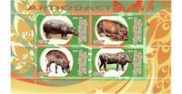 Wild Animals -  Sheet of 4  - SV0719