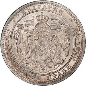 Bulgaria 1882 Leva LUSTROUS UNC