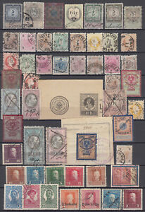 AUSTRIA old used stamps and revenues lot , large page #7