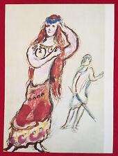 Marc Chagall,The Ballet, A Costume 2,  Offset Lithograph1969, Mourlot Paris