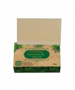 Handmade Soap Delicately Made using Gotukola Leaf not contain added fragrances