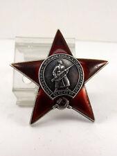 SOVIET RUSSIAN AWARD MEDAL ORDER  RED STAR LOW NUMBER 16599 SILVER NUT  PYATKA